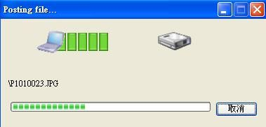 直接用托拉及檔案總管就可操作檔案的存放使用
