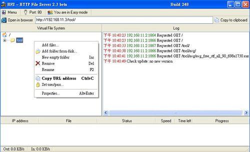 免安裝執行即可,簡易操作介面,輕易分享檔案
