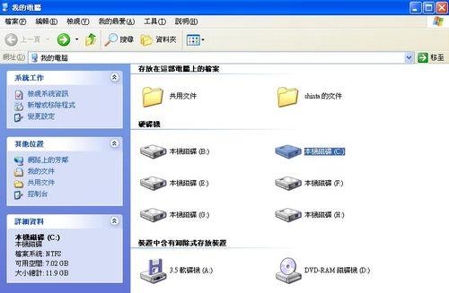 掛載結果,檔案總管中看到數個磁區