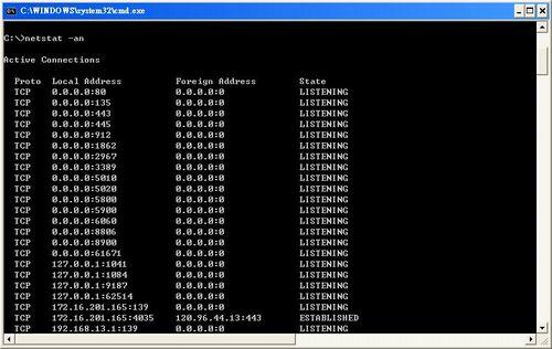 系統tcp ip連線表使用netstat指令觀看