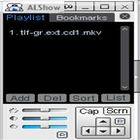 缺什麼解碼器code就幫你找的影片播放程式-ALShow