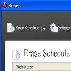 強制刪除檔案、清除資料夾、磁碟內容-eraser