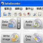 燒錄軟體程式下載-InfraRecorder