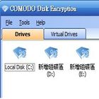 硬碟及USB隨身碟資料加密保護-Comodo Disk Encryption