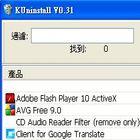 輕巧易用軟體移除及反安裝工具-KUninstall
