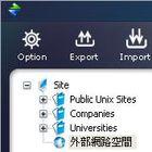 FTP站台變磁碟機應用-NetDrive