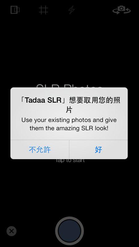 讓手機拍出媲美單眼的淺景深照片-tadaa slr