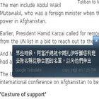 使用google翻譯服務的用戶端翻譯軟體-Client for Google Translate