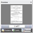 快速檢視影像圖檔、PDF、djvu檔案-STDU Explorer